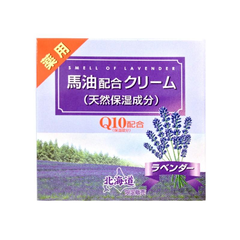 北海道限定藥用馬油 – 薰衣草