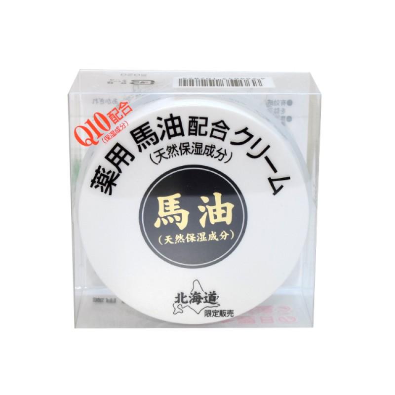 北海道限定藥用馬油 (Q10 配合)