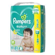 日版Pampers中碼嬰兒紙尿片