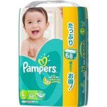 日版Pampers大碼嬰兒紙尿片