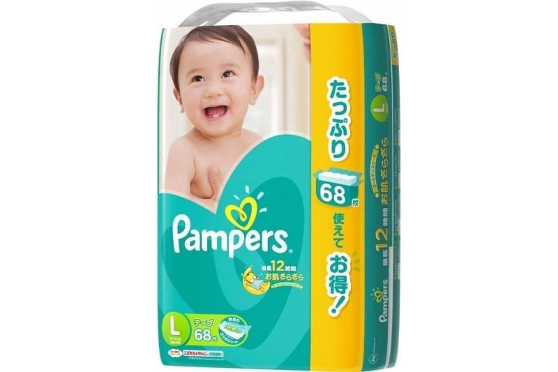 日版Pampers大碼嬰兒紙尿片68片