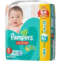 日版Pampers細碼嬰兒學習褲