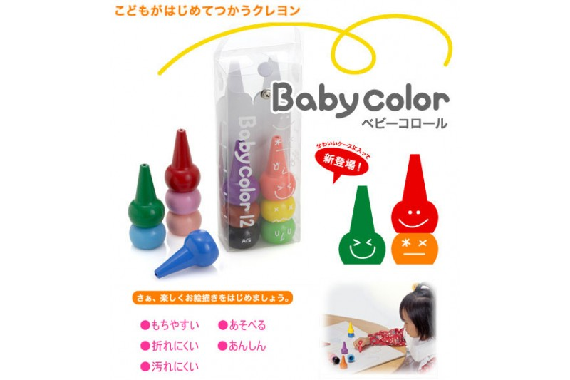 BabyColor 嬰兒安全玩具蠟筆12色3