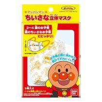 Bandai 日本麵包超人3D立體兒童口罩3片裝