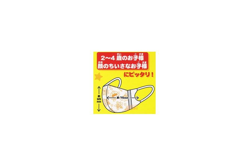Bandai 日本麵包超人3D立體兒童口罩3片裝3