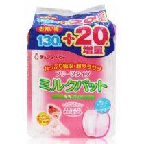 Chuchu 啾啾母乳乳墊150片