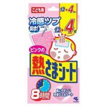Kobayashi 小林嬰兒發燒熱退熱貼16片
