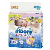 Moony 初生早產嬰兒紙尿片 (0-3公斤)