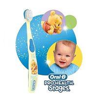 Oral-B 歐樂B迪士尼小熊維尼嬰兒護齒牙刷 - 1段 (4-24個月)