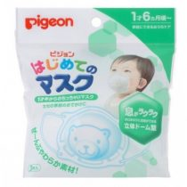 Pigeon 貝親嬰兒立體口罩3片