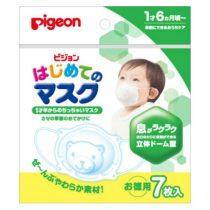 Pigeon 貝親嬰兒立體口罩7片
