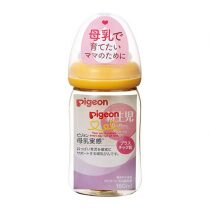 Pigeon 貝親嬰兒PPSU母乳奶瓶160毫升(橙色)