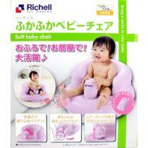 Richell 嬰兒吹氣凳 (紫色)
