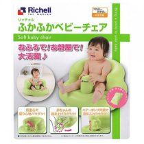 Richell 嬰兒吹氣凳 (綠色)