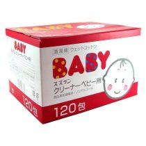 Suzuran 思詩樂嬰兒濕棉巾120片