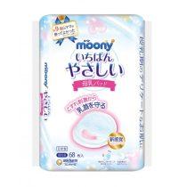 Unicharm Funwari Breast Pad 68 pcs