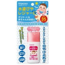 Wakodo 和光堂嬰兒防曬霜 SPF35