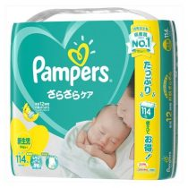 japan-pampers-baby-diaper-114pcs-new-born (1)