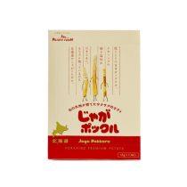 卡樂B薯條-Pokkuru-鹽燒味-北海道限定-需訂購