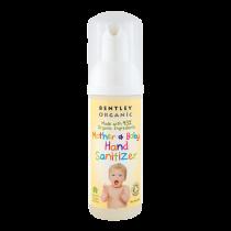媽媽與嬰兒手部殺菌劑50ml