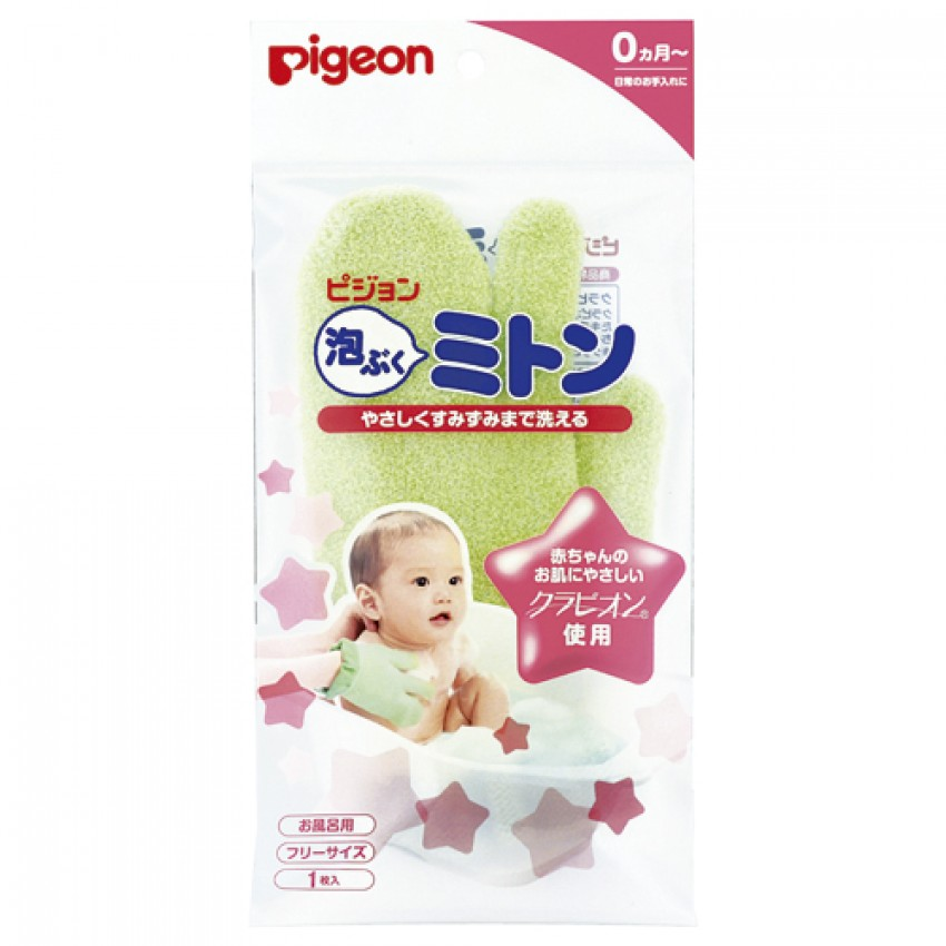 Pigeon 貝親嬰兒沐浴手套