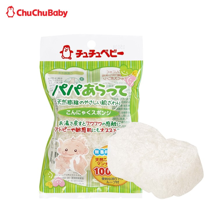 Chuchu 啾啾嬰兒沐浴海綿3