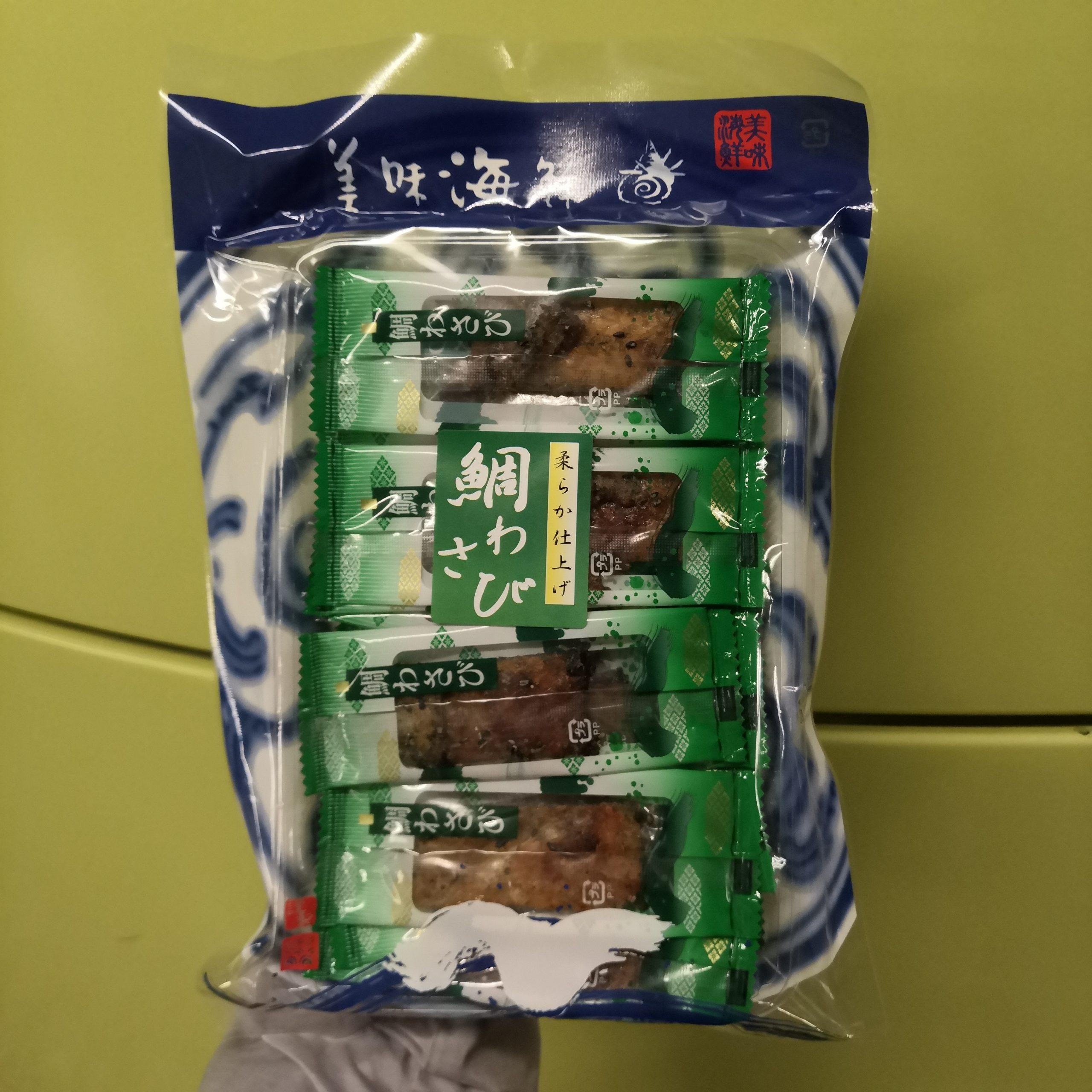 山葵鯛魚片 (需訂購)