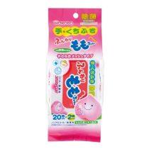Wakodo 和光堂嬰兒外用手口濕紙巾 20片 x 2