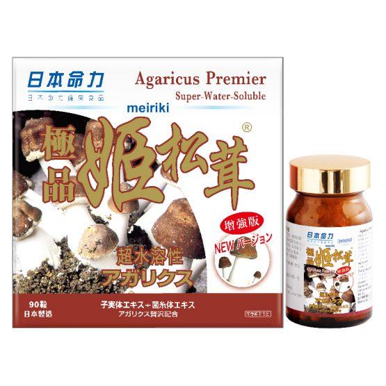 日本命力 – 日本命力 極品姬松茸(香港行貨)