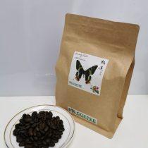 馬達加斯加Fianarantsoa高山產區亞拉比卡日曬咖啡豆