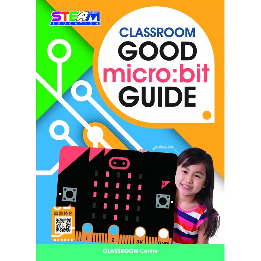 Classroom GOOD micro:bit Guide micro:bit 入門攻略