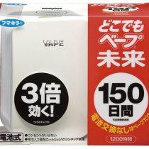 VAPE 未來電子驅蚊器