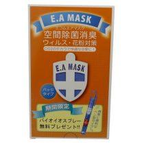 ecom - E.A. MASK 日本健康勳章 + BION SPRAY (套裝)
