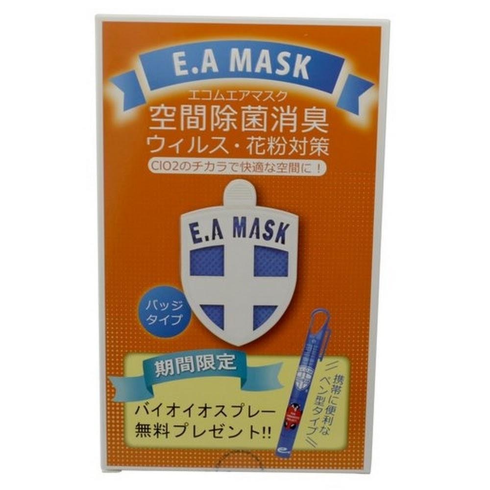 ecom – E.A. MASK 日本健康勳章 + BION SPRAY (套裝)