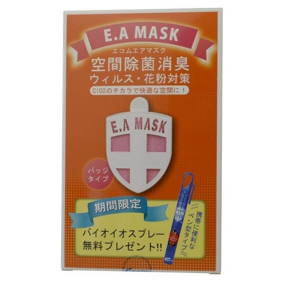 ecom – E.A. MASK 日本健康勳章 + BION SPRAY (套裝)2