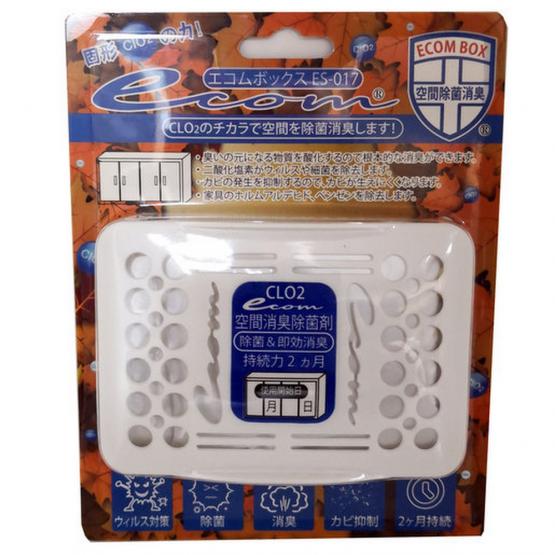 ecom – ECOM BOX 小空間除菌消臭盒