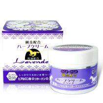 北海道 金箔薰衣草Q10馬油保濕乳霜120g