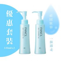 FANCL - MCO 納米卸粧液 120ml(孖裝)