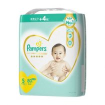 japan-pampers-ichiban-baby-diaper-80pcs