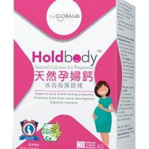 HOLDBODY - 天然孕婦鈣