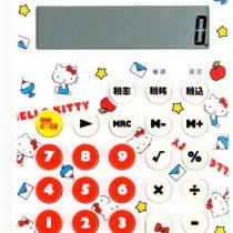 Sanrio Hello Kitty Calculator (Flyer) D960