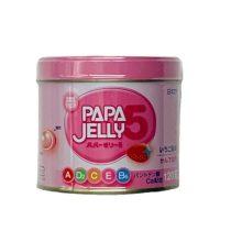 大木製藥 - PAPA JELLY 5 日本肝油丸 (草莓味) 120粒