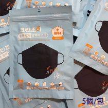 韓國製造 KF94 醫學級口罩 (5個裝) 中童口罩 兒童口罩 Children Surgical Mask
