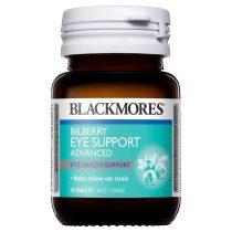 BLACKMORES 升級版 - 支援護眼藍莓素 30粒 (平行進口貨)