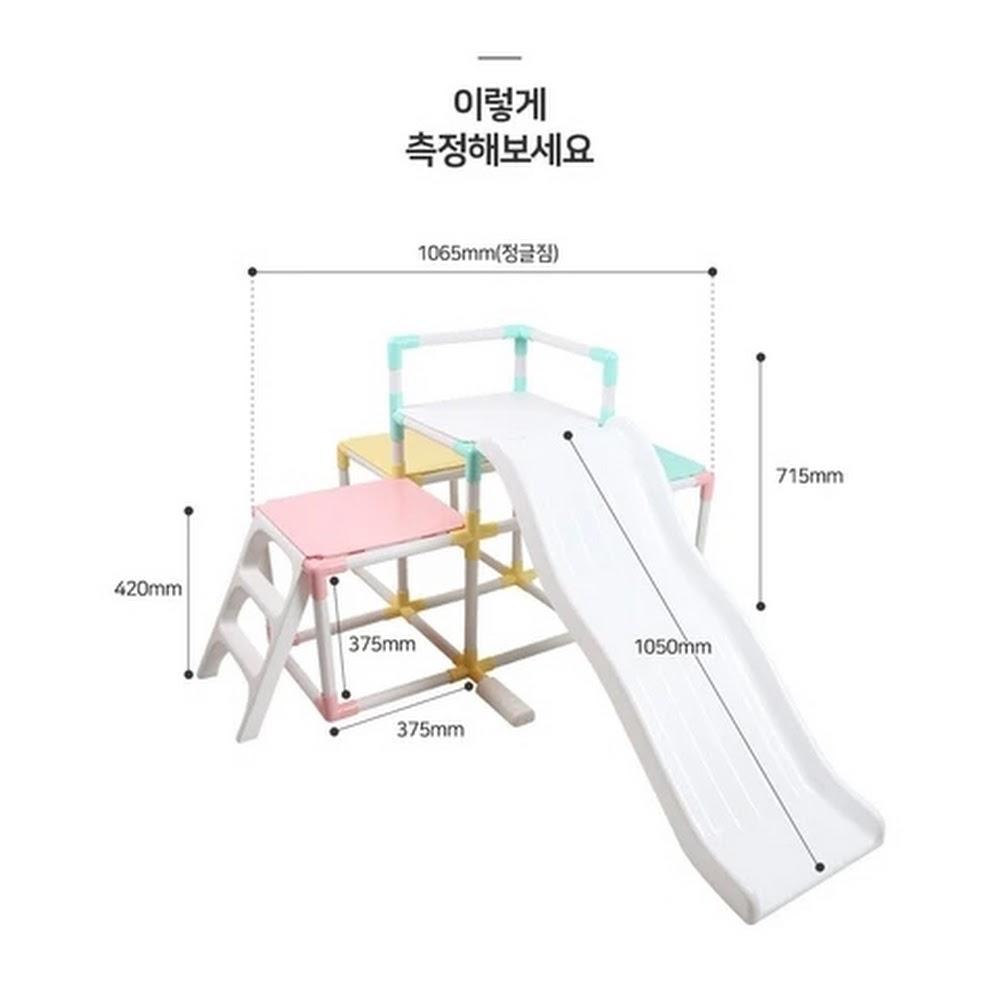 韓國 Haenim Toy Jungle 滑梯爬爬組3