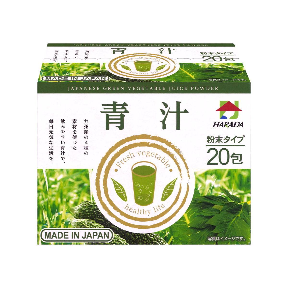 HARADA TEA – 日本原田青汁 (大麥若葉 , 羽衣甘藍 , 明日葉, 苦瓜)