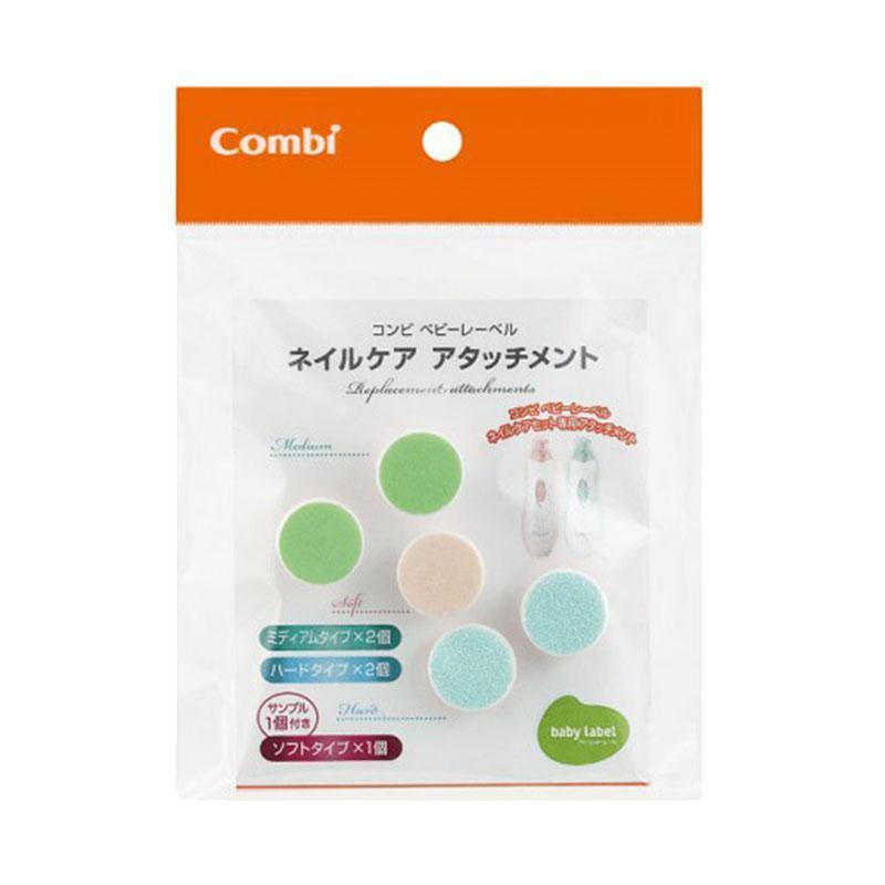 COMBI 嬰兒護甲配件 (適用於COMBI 母嬰兩用電動磨甲器)