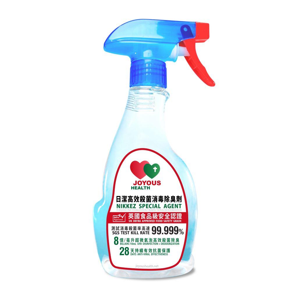日潔高效殺菌消毒除臭劑(家庭噴霧裝)