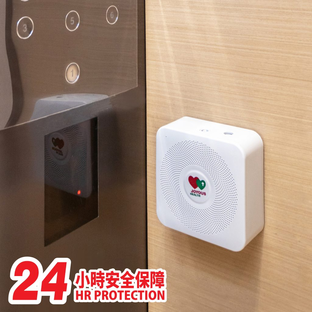 日潔納米氣泡殺菌消毒除臭霧化器 JH1 (電梯專用)