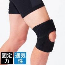 Dr.magico 護膝 Pro (一隻裝)